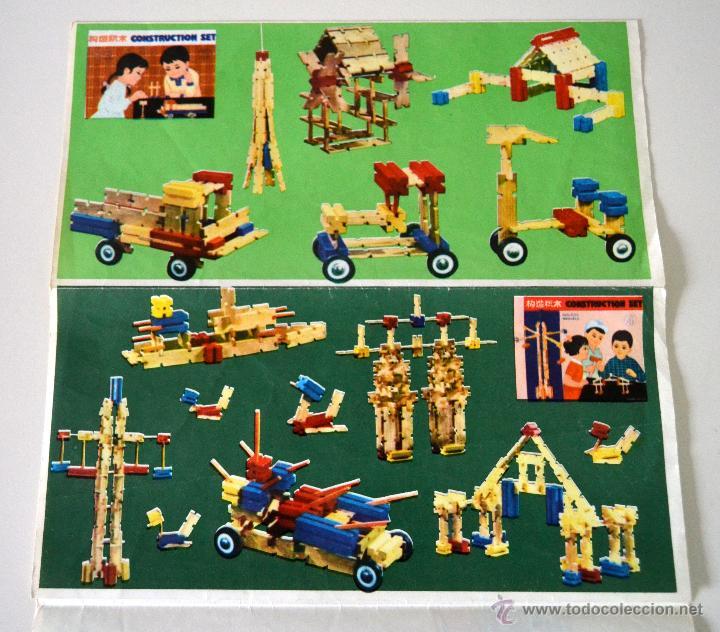 Juegos educativos: JUEGO DE CONSTRUCCION ANTIGUO * CONSTRUCTIONS SET MADE IN CHINA * MADERA * MUY RARO - Foto 5 - 52368177