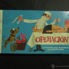 Juegos educativos: CAJA JUEGO EDUCATIVO OPERACION. AÑO 1981. -SOLO LA CAJA NO CONTIENE EL JUEGO-. Lote 52537707