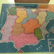 Juegos educativos: ANTIGUO PUZLE PUZZLE ROMPECABEZAS MAPA DE ESPAÑA ANTIGUO. Lote 58339018