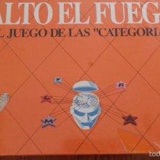 Juegos educativos: ALTO EL FUEGO. JUEGO. PRECINTADO. Lote 58499556