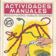 Juegos educativos: FIGURAS DE ALAMBRE. ACTIVIDADES MANUALES. EDITORIAL MIGUEL A. SALVATELLA. AÑO 1971. Lote 67345697