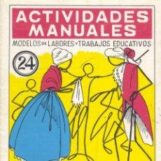 Juegos educativos: FIGURAS DE ALAMBRE. ACTIVIDADES MANUALES. EDITORIAL MIGUEL A. SALVATELLA. AÑO 1971. Lote 67345981