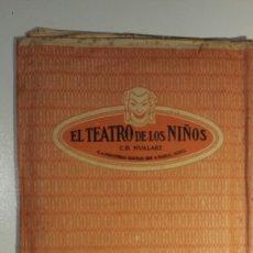 Juegos educativos: LA FIERECILLA DOMADA. OBRA TEATRO DE LOS NIÑOS. SEIX BARRAL SIN PERSONAJES. Lote 74176811