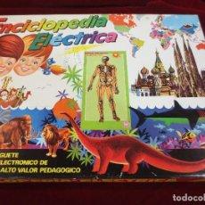 Juegos educativos: ENCICLOPEDIA ELÉCTRICA MAPA DE ESPAÑA. Lote 74565459