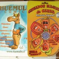 Juegos educativos: OFERTA COMIC COLOR HUEMULIN CON CREADOR MAGICO DE COMICS . Lote 74961707