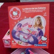 Juegos educativos: LA FÁBRICA DE LOS COLLARES DE HELLO KITTY. Lote 77916265