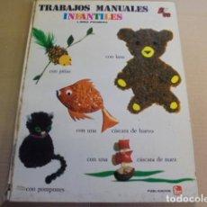 Juegos educativos: TRABAJOS MANUALES INFANTILES - VOL 1 - FHER 1969 - STOCK DE LIBRERIA. Lote 83600584
