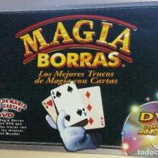 Juegos educativos: MAGIA BORRAS - LOS MEJORES TRUCOS DE MAGIA CON CARTAS, INCLUYE DVD 75 ANIVERSARIO. Lote 94609787