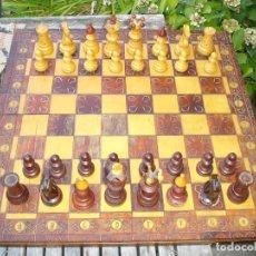 Juegos educativos: BONITO AJEDREZ COMPLETO EN MADERA. Lote 94997343