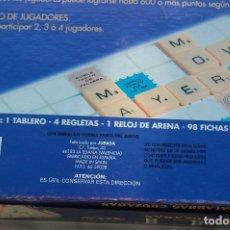 Juegos educativos: INTELECT. EL JUEGO DE LAS PALABRAS CRUZADAS. FICHAS DE MADERA. BASIC.. Lote 98651271
