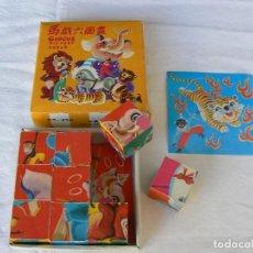 Juegos educativos: ROMPECABEZAS DE MADERA 9 TACOS.PLANTILLAS.. Lote 100078303