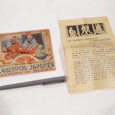 Juegos educativos: ANTIGUO JUEGO ROMPECABEZAS PUBLICITARIO. LABERINTO JAPONÉS DE LINIMENTO DE SLOAN. FARMACIA. Lote 104840991