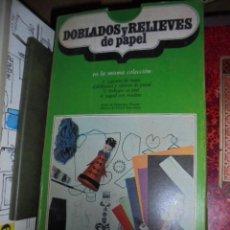 Juegos educativos: DOBLADOS RELIEVES DE PAPEL / VILAMALA - 100 PLANOS Y MODELOS - STOCK DE TIENDA AÑOS 70. Lote 107241775