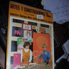 Juegos educativos: ¿QUE HACER? ARTES Y CONSTRUCCIONES FHER 1971 - MANUALIDADES NIÑOS - STOCK DE TIENDA SIN USAR. Lote 107241863