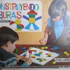 Juegos educativos: GOULA JUEGO DE MADERA. Lote 110695507