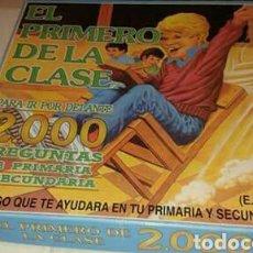 Juegos educativos: EL PRIMERO DE LA CLASE.. Lote 116134442