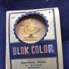Juegos educativos: BLOK COLOR Nº 1 CUADERNO PARA COLOREAR PINTAR DIBUJOS EDITORIAL ROMA 8 DIBUJOS AÑOS 40 50. Lote 121940231