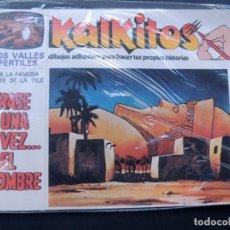 Juegos educativos: KALKITOS / ERASE UNA VEZ EL HOMBRE Nº 2 / LOS VALLES FERTILES / PRECINTADO / AÑO 1979. Lote 134203207