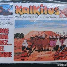 Juegos educativos: KALKITOS / ERASE UNA VEZ EL HOMBRE Nº 3 / LOS PRIMEROS IMPERIOS / PRECINTADO / AÑO 1979. Lote 134203262