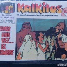 Juegos educativos: KALKITOS / ERASE UNA VEZ EL HOMBRE Nº 4 / EL SIGLO DE PERICLES / PRECINTADO / AÑO 1979. Lote 142881445