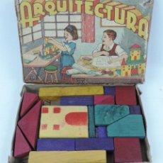 Juegos educativos: ANTIGUO JUEGO ARQUITECTURA DE MADERA, COMPLETO. MIDE 13 X 9 X 1,5 CM.. Lote 124404283
