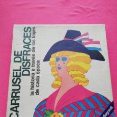 Juegos educativos: JUEGO EL CARRUSEL DE DISFRACES DE JUEGOS EDUCATIVOS DIAGONAL. AÑOS 70. Lote 131411822