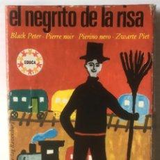 Juegos educativos: JUEGO DE CARTAS. EL NEGRITO DE LA RISA. EDUCA. REF: 16.502. Lote 131966398