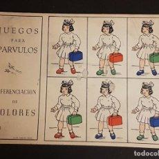 Juegos educativos: JUEGOS PARA PARVULOS CARTON DIFERENCIACION DE COLORES AÑOS 30. Lote 140809950