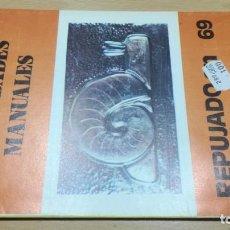 Juegos educativos: REPUJANDO MANUAL - REPUJADO - 69 -SALTAVELLA - ESCUELA - MANUALIDADES. Lote 155994394