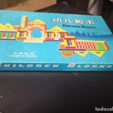 Juegos educativos: JUEGO PIEZAS MADERA. CHILDREN BLOCKS. FABRICACION CHINA. CONSTRUCCIÓN DE VARIAS FORMAS. Lote 160645298