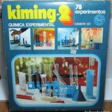 Juegos educativos: ANTIGUO JUEGO DE QUÍMICA KIMING-2, NOVEDADES POCH 1976. Lote 160722234