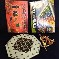 Juegos educativos: LOTE DE JUEGO DE CONSTRUCCION IMANTADO CHALLENGE Y MAGMAX CON PIEZAS SUELTAS. Lote 142726374