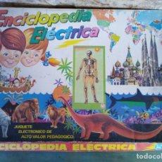 Juegos educativos: JUEGO ENCICLOPEDIA ELÉCTRICA, MARCA PSE (LEER DESCRIPCIÓN) . Lote 173813690
