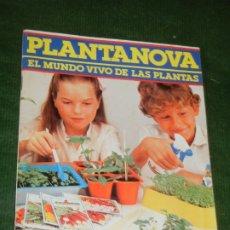 Juegos educativos: PLANTANOVA - LIBRO DE INSTRUCCIONES - 1987. Lote 175914735