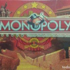 Juegos educativos: MONOPOLY CHINA PRECINTADO. Lote 176807909
