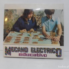 Juegos educativos: MECANO ELECTRICO EDUCATIVO, EXCLUSIVAS MAGIAL DIDACTICAS BARCELONA. Lote 176997769