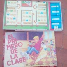 Juegos educativos: JUEGO PREGUNTAS. Lote 178093973