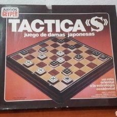 Juegos educativos: TÁCTICAS DAMAS JAPONESAS GEYPER. Lote 180933067
