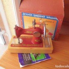 Juegos educativos: MÁQUINA DE COSER INFANTIL VINTAGE URSS CCCP, MUY BIEN HECHA, NO ALFA, NO SINGER. Lote 181862500