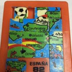 Juegos educativos: MUNDIAL ESPAÑA 82 -PUZZLE ROMPECABEZAS - MAPA DE ESPAÑA LOS PITUFOS. Lote 182146335