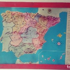 Juegos educativos: ANTIGUO MAPA ESPAÑA JUEGO ELECTRONICO. Lote 182997097