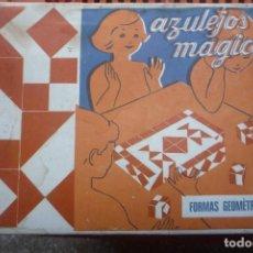 Juegos educativos: AZULEJOS MÁGICOS. PUZZLE DE FIGURAS GEOMÉTRICAS. CAJA ORIGINAL TAMAÑO 17X25 CM. NUEVO. Lote 183698640