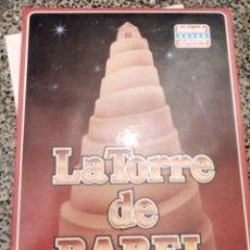 Juegos educativos: LA TORRE DE BABEL AÑO 1991. Lote 186338212