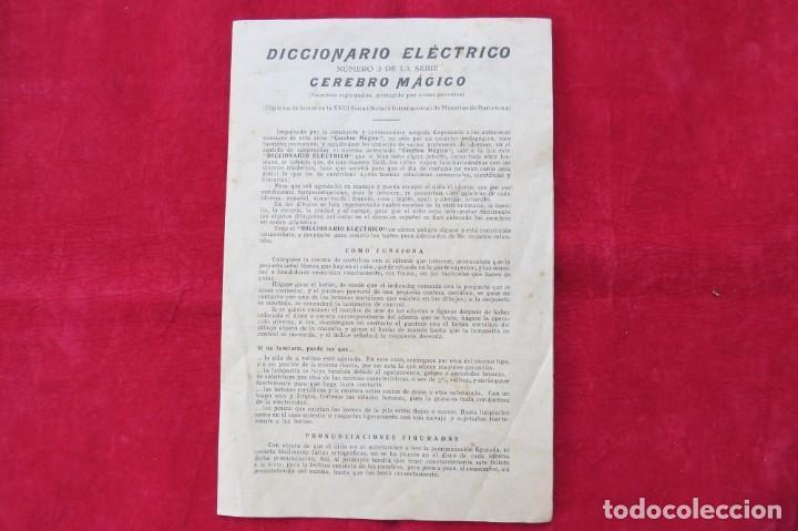Juegos educativos: ANTIGUO JUEGO CEREBRO MAGICO Nº 3 - DICCIONARIO ELECTRICO CON LAS INSTRUCCIONES - Foto 35 - 192170486