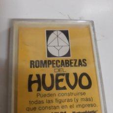Juegos educativos: ROMPECABEZAS DEL HUEVO VILPA BOTOPLASTIC. Lote 193177937