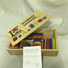 Juegos educativos: CAJA DE BLOQUES LÓGICOS CON 48 PIEZAS GEOMÉTRICAS EN MADERA.18X30. A ESTRENAR. Lote 193781481