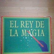 Juegos educativos: JUEGO DE MAGIA EL REY DE LA MAGIA. Lote 195201798