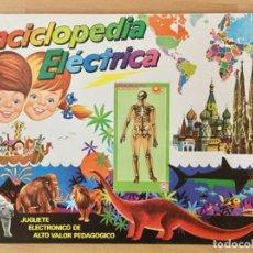 Juegos educativos: ENCICLOPEDIA ELECTRICA. (ESPAÑA) AÑOS 80. NUEVO. Lote 195216011