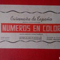Juegos educativos: JUEGO DE MESA EDUCATIVO, NÚMEROS EN COLOR MARCA REGISTRADA FABRICACIÓN NACIONAL. Lote 199934875