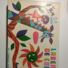 Jogos educativos: LABERINTO DE COLORES. Lote 200334256